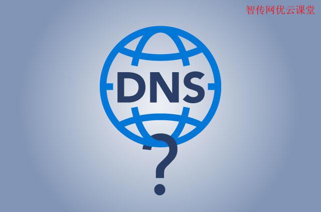 直接修改DNS配置文件临时设置DNS服务器地址