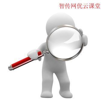 linux全局搜索命令