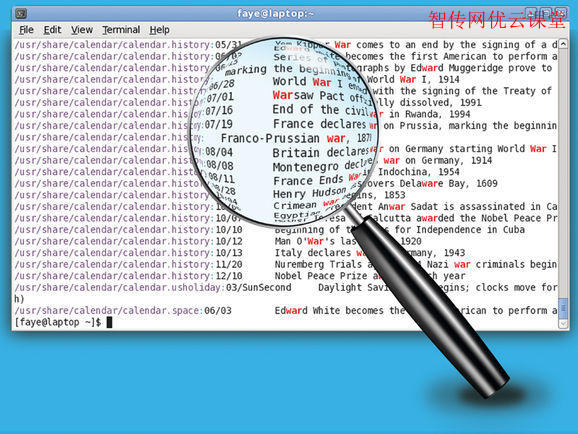 Linux使用grep命令对文本文件进行全局搜索关键字