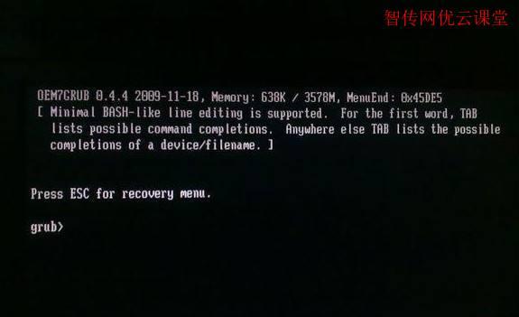 GRUB安装过程