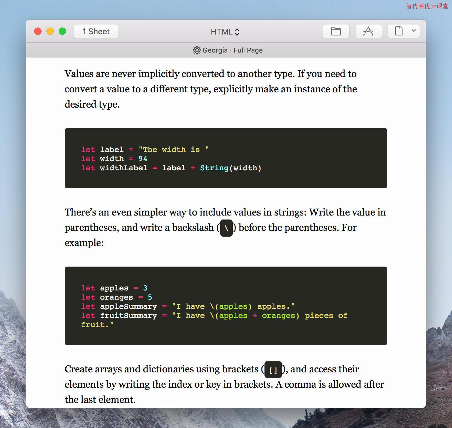 安装remark命令自带高亮语法