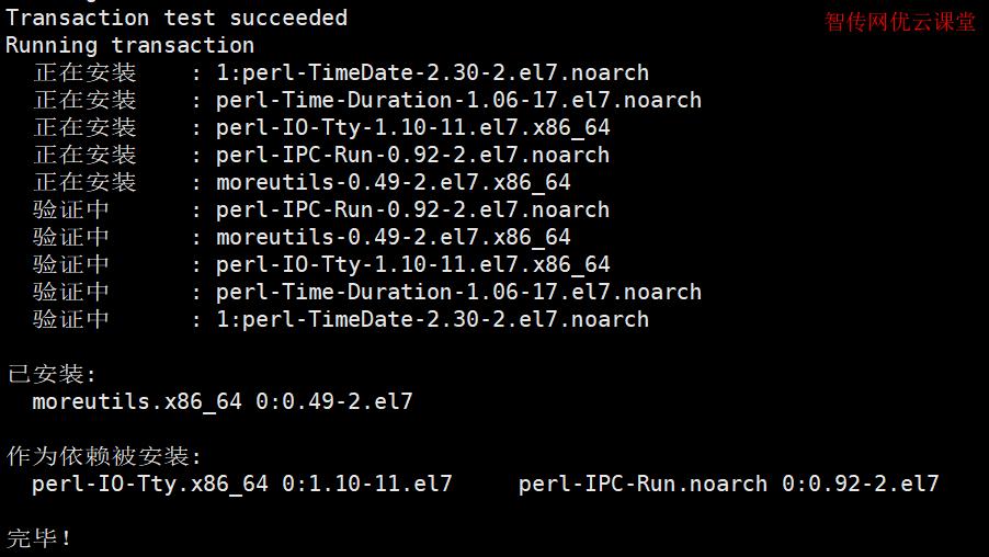 查看Linux某网卡IP地址