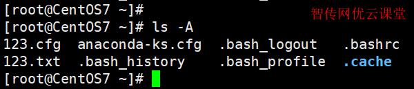 ls命令查看文件输出结果忽略当前目录(.)和上一层的目录(..)