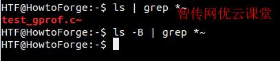 如何使<code>ls</code>命令不在输出结果中列出备份文件