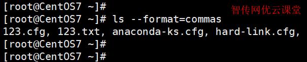 文件以逗号分隔的形式显示