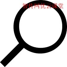 linux查找包含字符串的文件