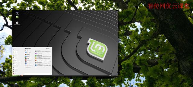 Linux Mint 19.2正式版集成软件新版本