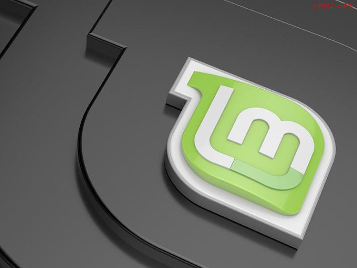 Linux Mint 19.2正式版发布,新特性有哪些