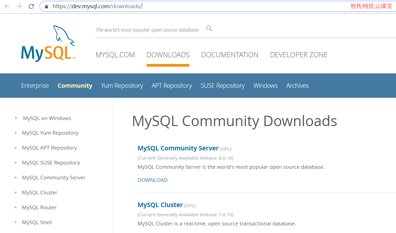 点击mysql community server下载指定版本的mysql安装包