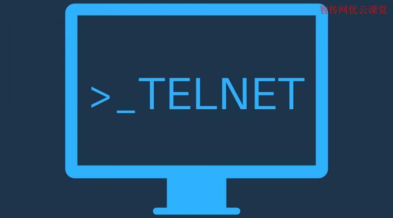 推荐使用yum在线安装telnet服务