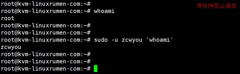 使用sudo命令借用其它用户身份执行命令