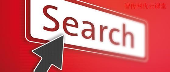 linux命令常用选项及实用搜索案例