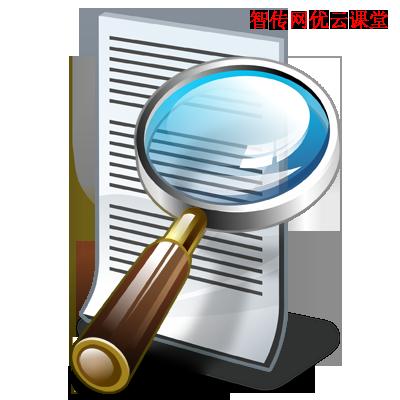 linux使用强大grep命令搜索文件内容