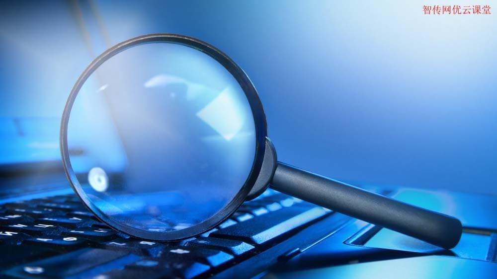linux查找某目录下包含关键字内容的文件