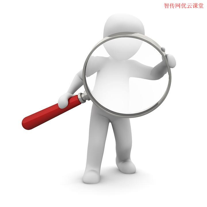 使用find命令查找文件位置