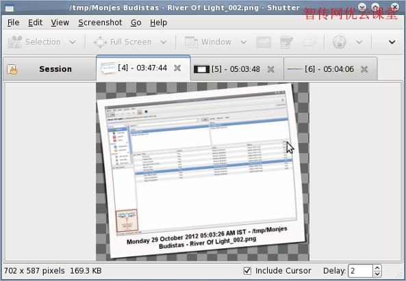 Linux系统的截屏工具推荐