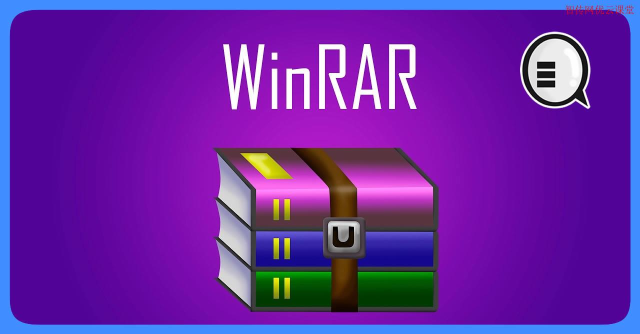 linux下怎么解压rar文件
