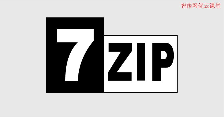 在Linux系统中使用yum安装7z