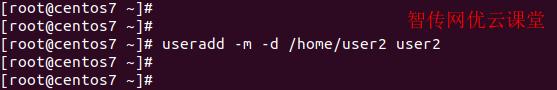 linux指定创建用户家目录的路径