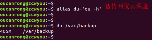 linuxalias01.png