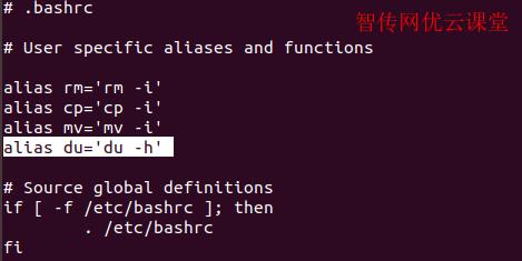 linux针对特定用户设置别名永久生效