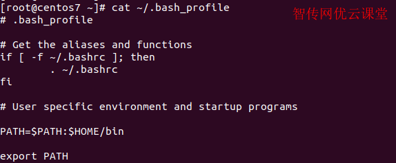 linux确保自动加载用户配置文件bash_profile文件