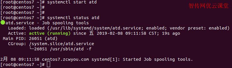 linux启用at计划任务