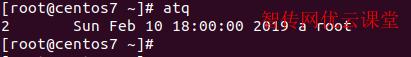 linux使用at查看计划任务