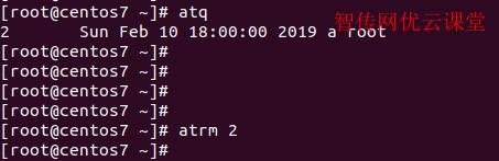 linux删除at任务