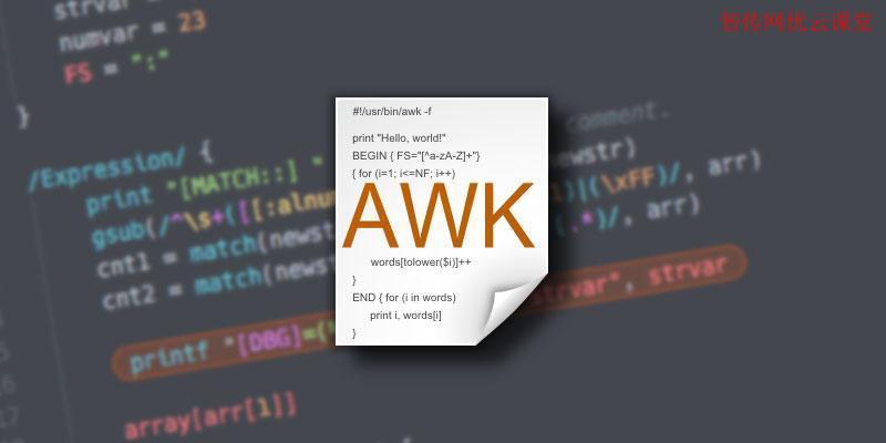 linuxawk01.jpg