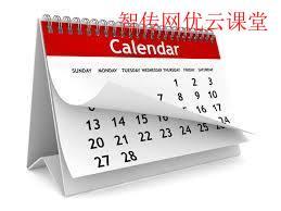 linux查询某年的日历