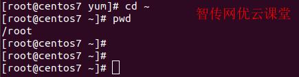使用cd命令切换到家目录