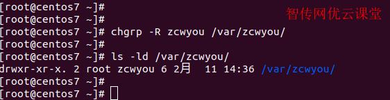 修改当前目录及子目录下的所有文件的用户组