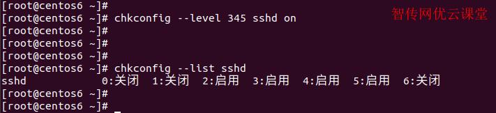 linux设置服务开机启动