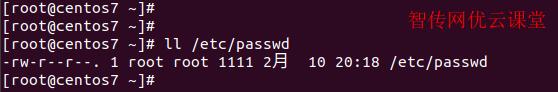 查看/etc/passwd这个Linux文件的权限