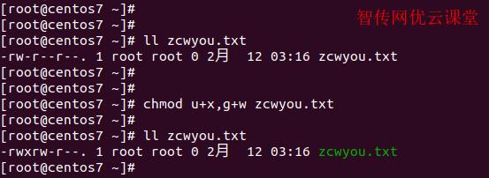 修改zcwyou.txt这个Linux文件的权限为764