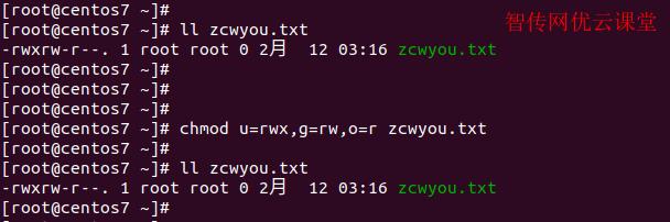再次修改zcwyou.txt这个Linux文件的权限