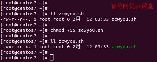 再次修改abc.txt这个Linux文件的权限为755