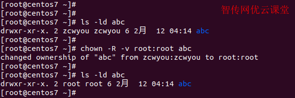 linux修改目录abc以及其子目录下的所有文件的拥有者和群组