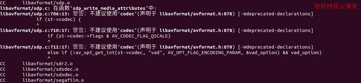 正在编译最新版的ffmpeg
