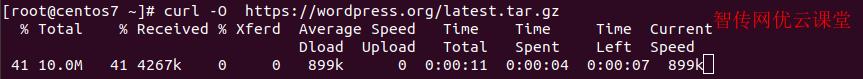 linux使用curl下载文件