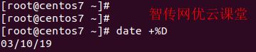 按月/日/年格式输出时间