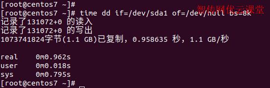 使用dd命令测试磁盘读能力