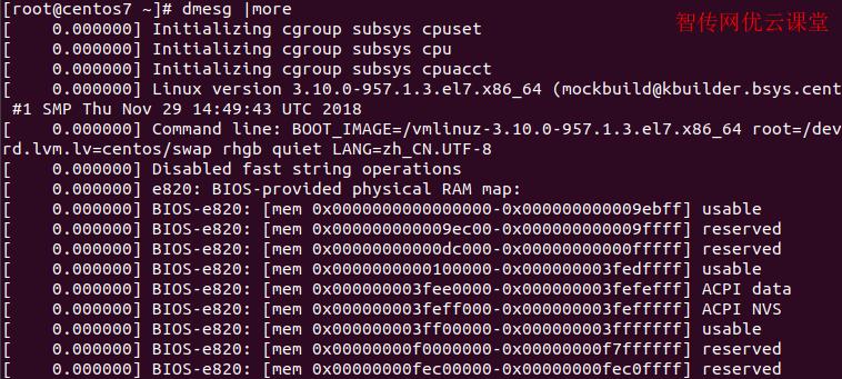 linux使用dmesg查看硬件的详细信息