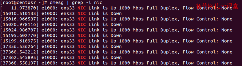 linux使用dmesg命令查看网卡信息
