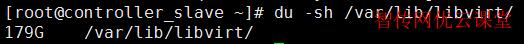 使用du命令统计文件夹大小