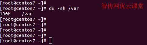 linux显示某目录的空间占用情况