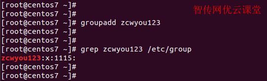 查看Linux系统用户组