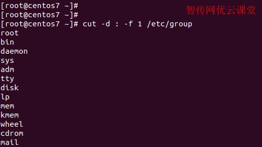 linux查看系统用户组