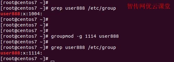linux修改系统用户组ID
